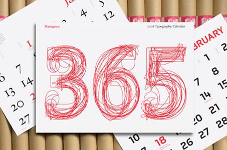 251-calendar1