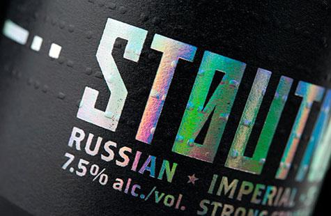 355-stoutnik-1