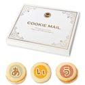 cookie_125