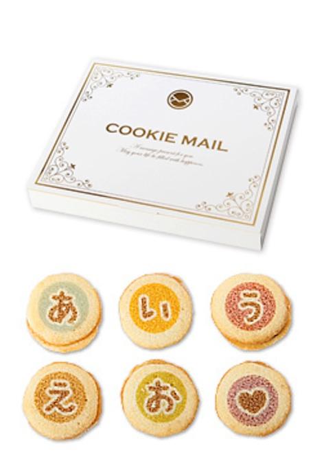 cookie_475