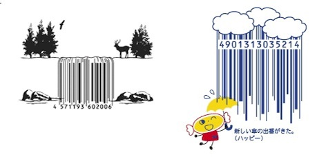 barcode_475