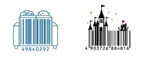 barcode_475_2