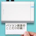 printer_125