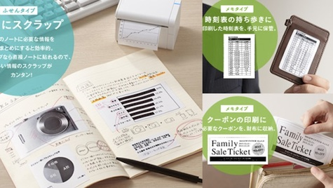 printer_475