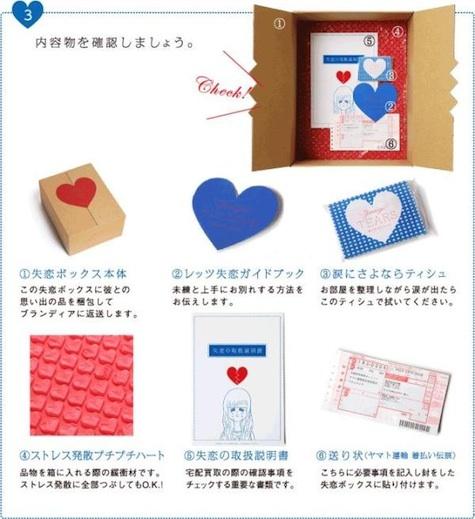 box_475