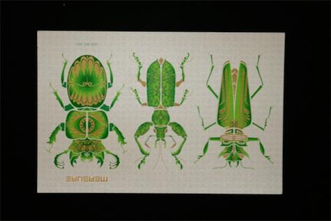 bug_475_3