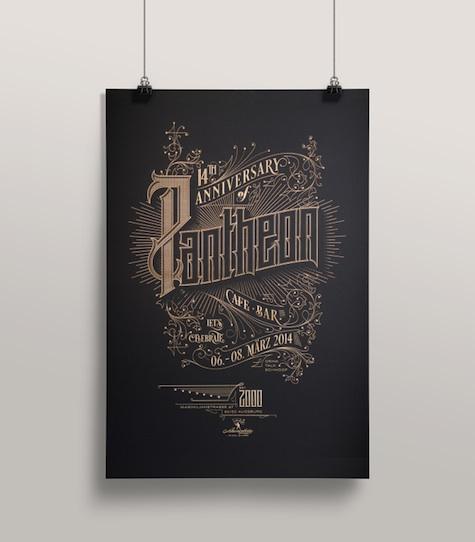 Pantheon Laser-cut Poster