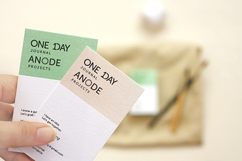 one_day_card_1