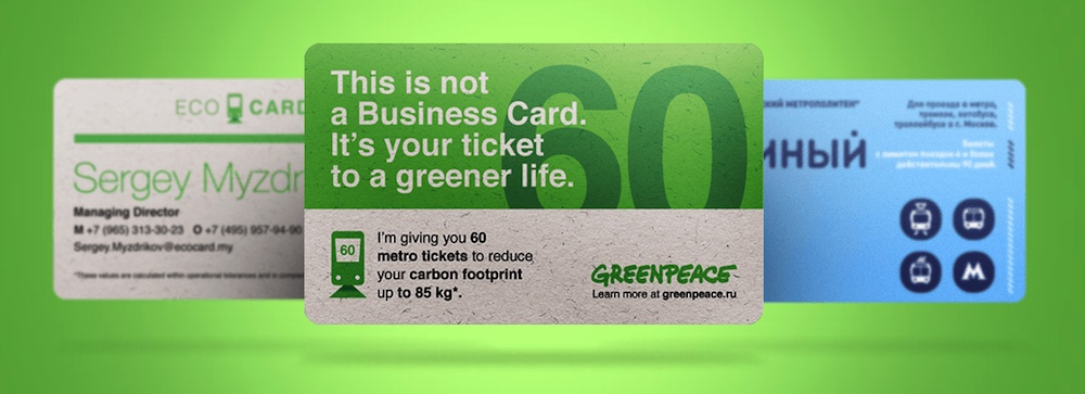 ecocard business card