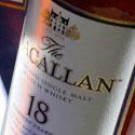 macallan-125