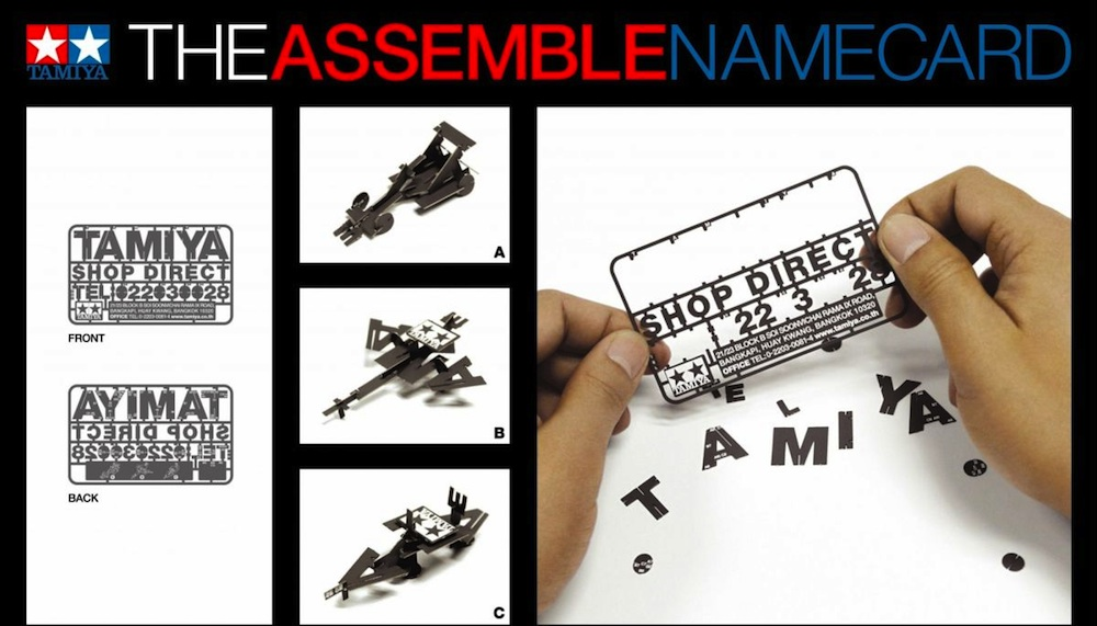 tamiya business card