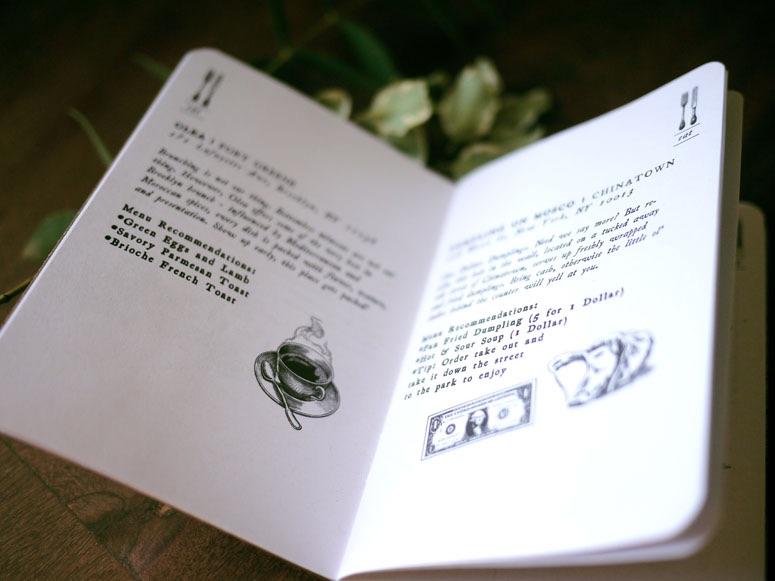 charmaine patrick invitation