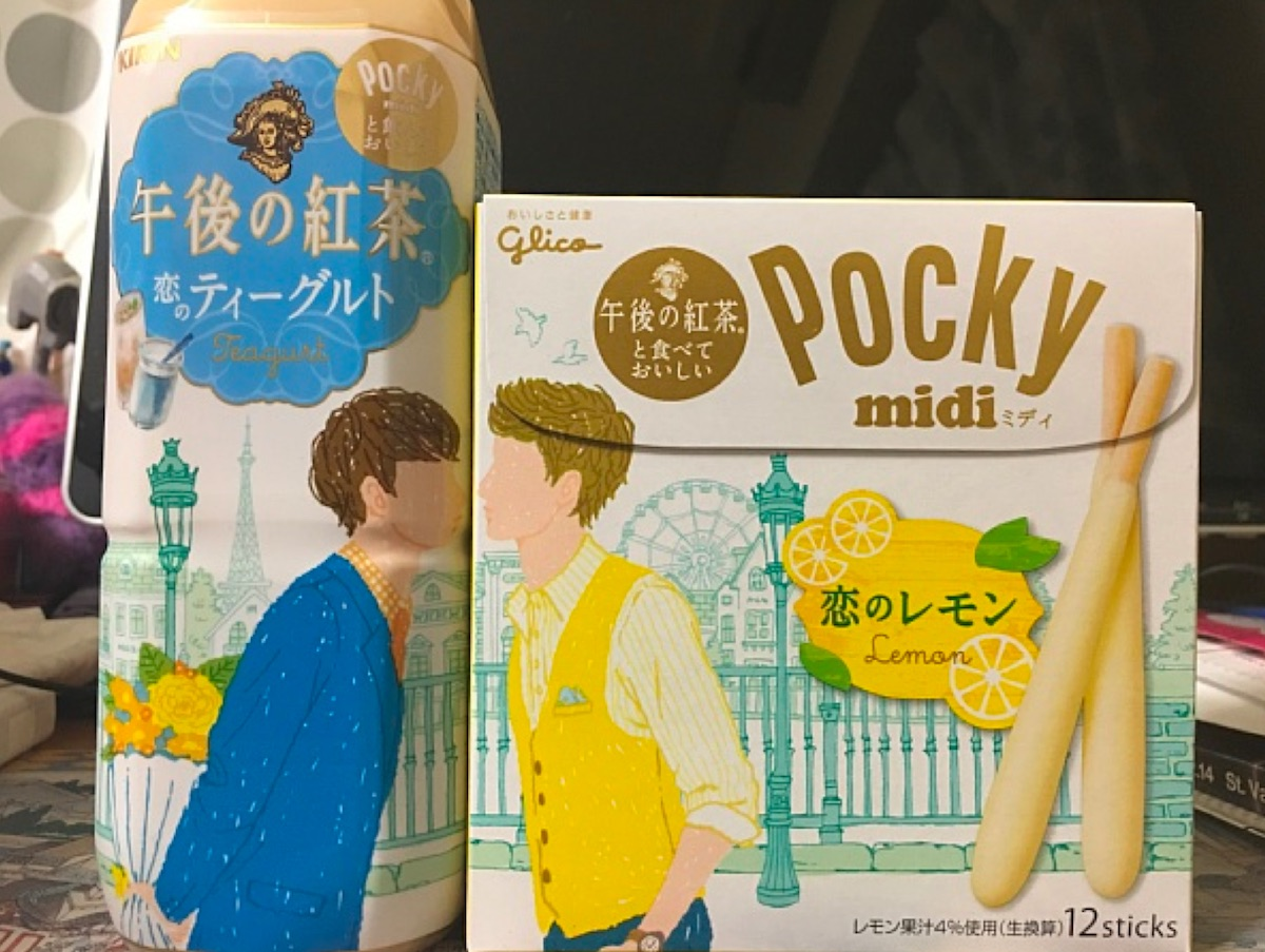 tea pocky packaging