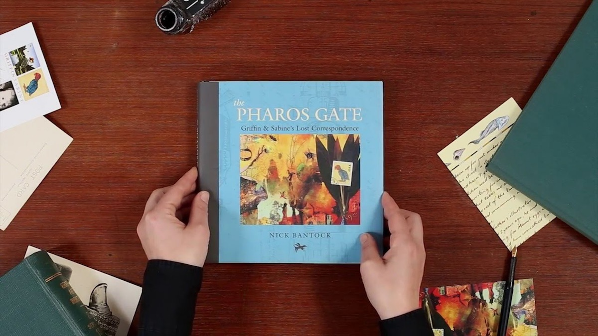 pharos gate design