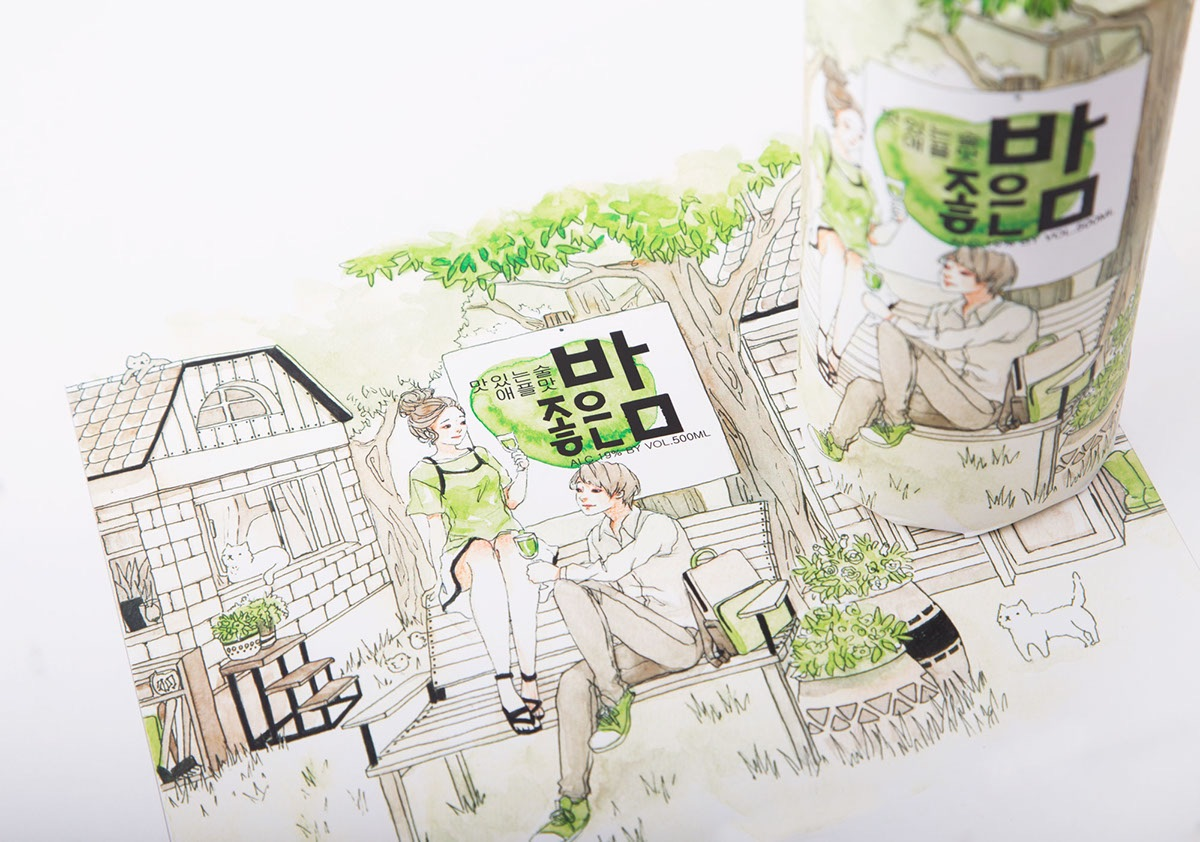 soju packaging