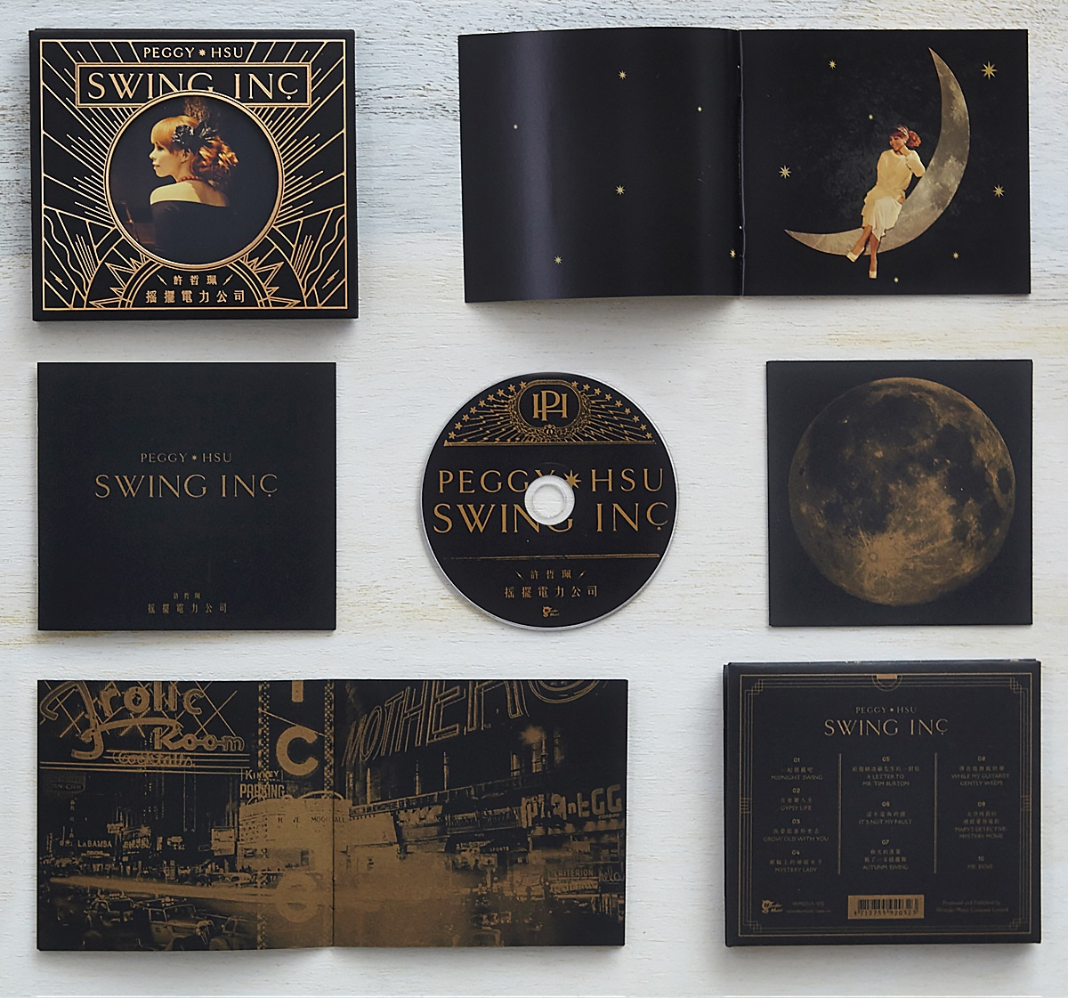 swing inc album packaging