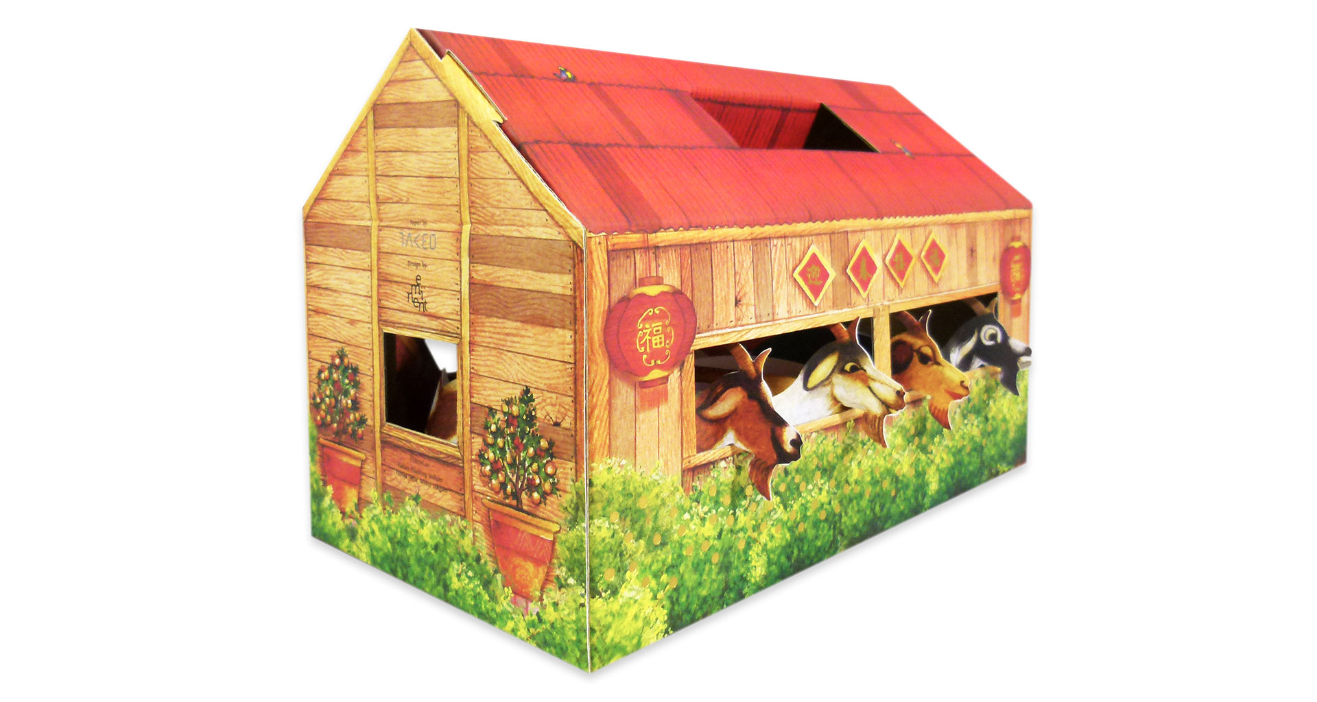 Goat Barn Chinese New Year Packaging - PaperSpecs