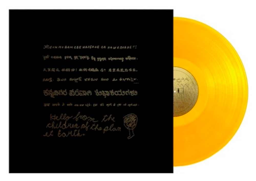 voyager golden record packaging