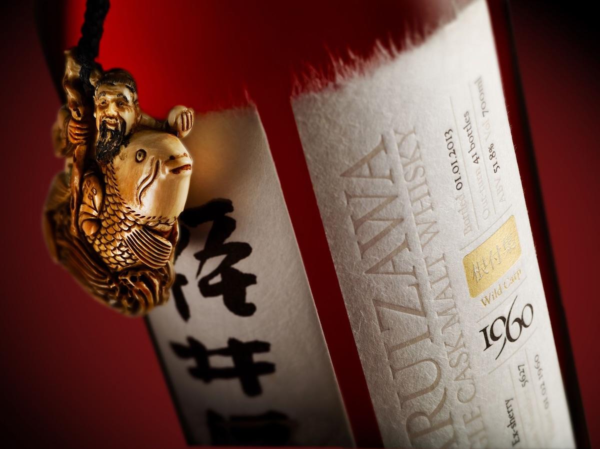 karuizawa-label