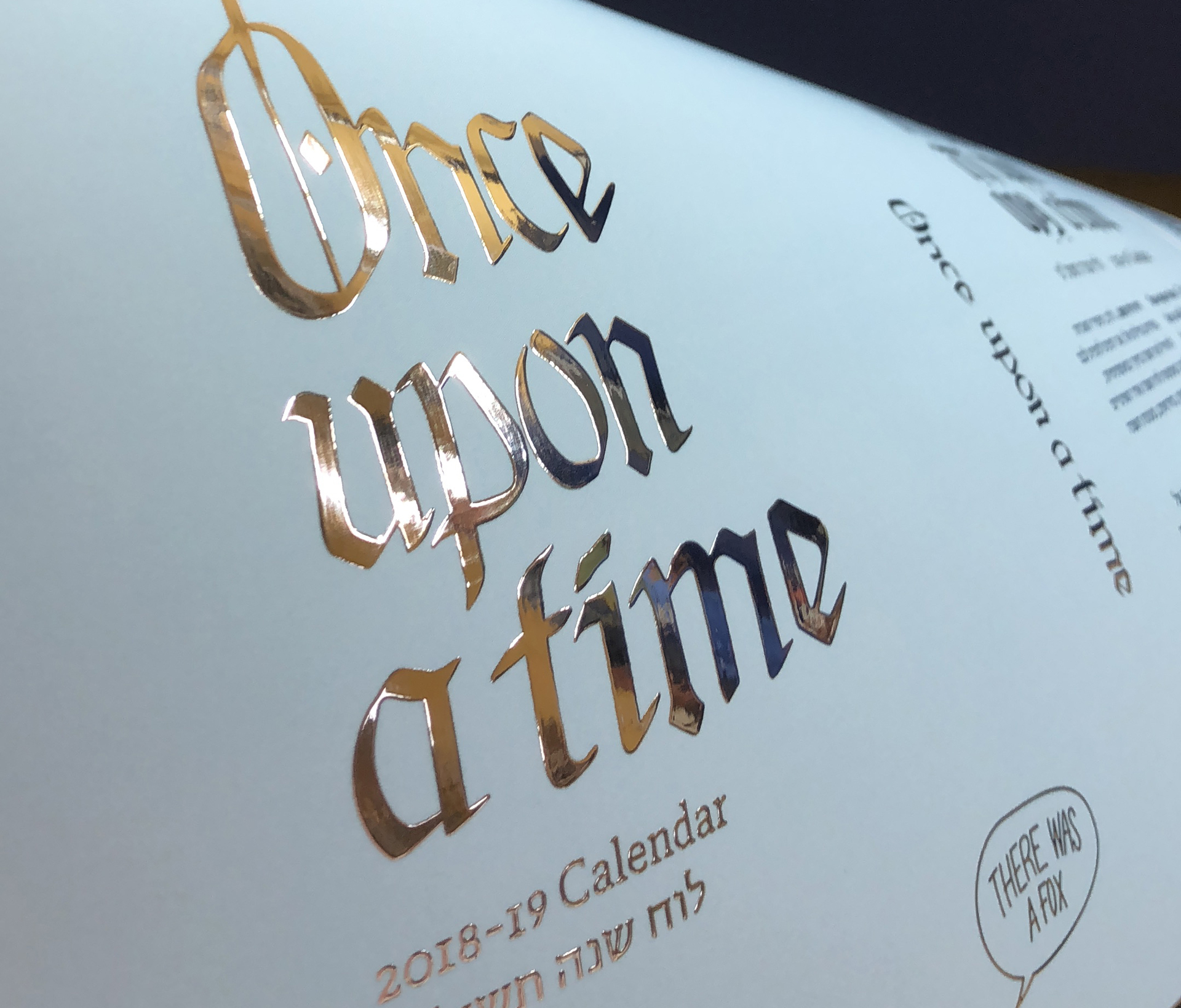 'Once Upon a Time' 2018 Calendar- PaperSpecs