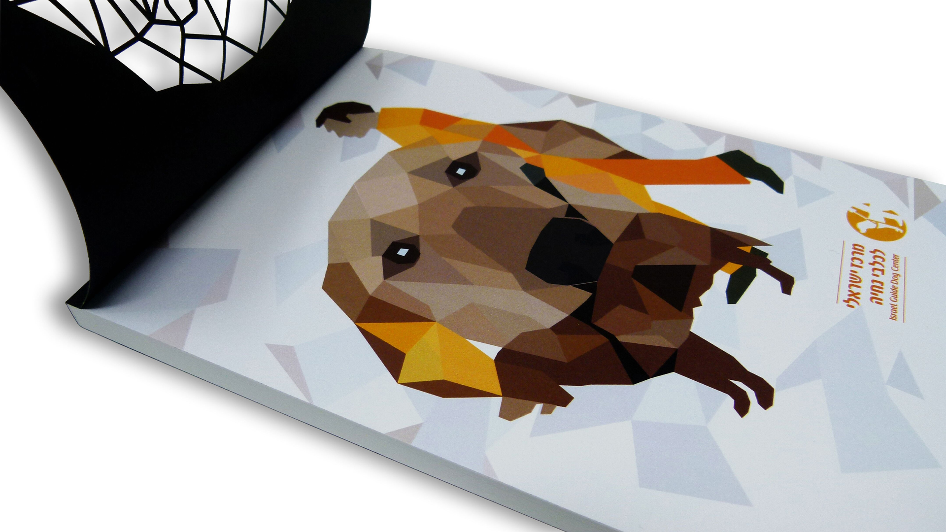 Vibrant Laser-Cut Guide Dog Notebook - PaperSpecs