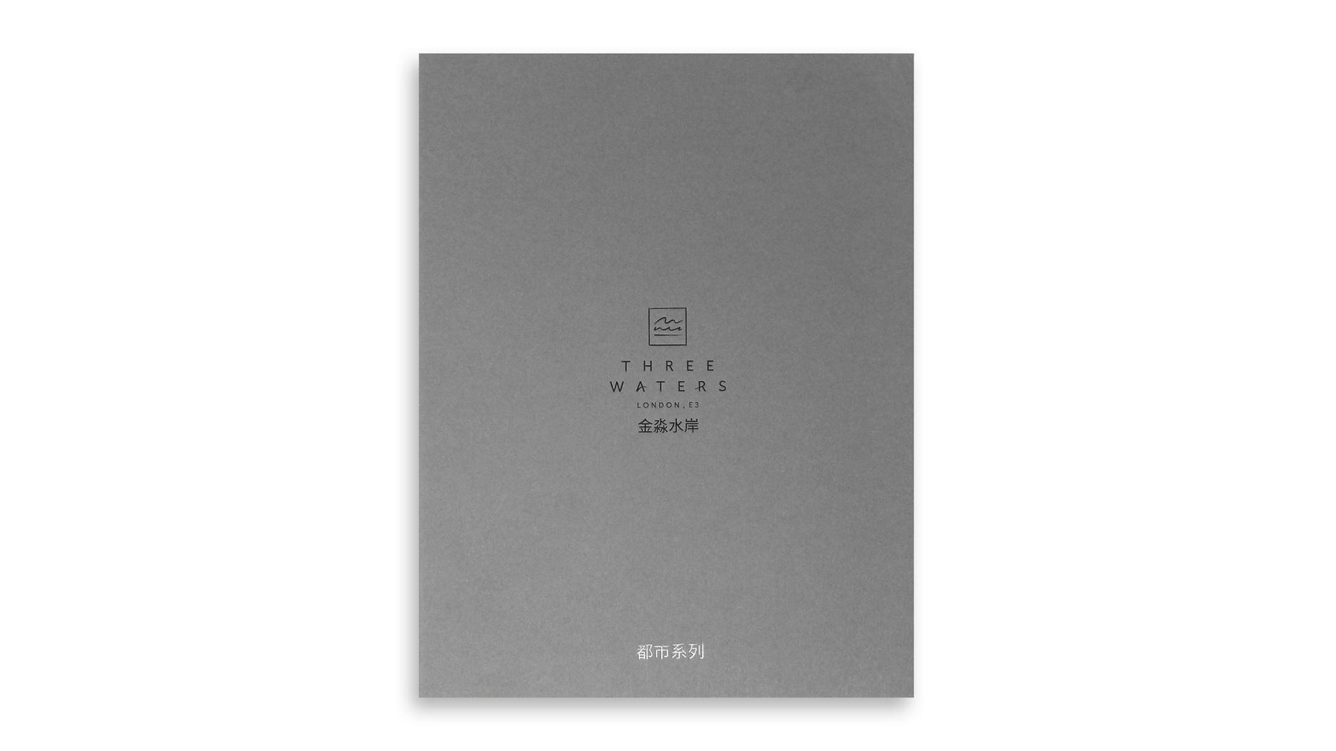 3-Step 'Three Waters' Portfolio - PaperSpecs