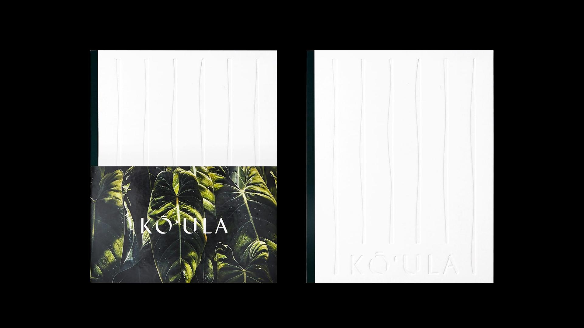 Luxurious Brochure Design: Kōʻula Book - PaperSpecs